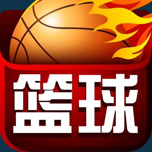 网易云课堂- App Store Revenue & Download estimates | PRIORI DATA