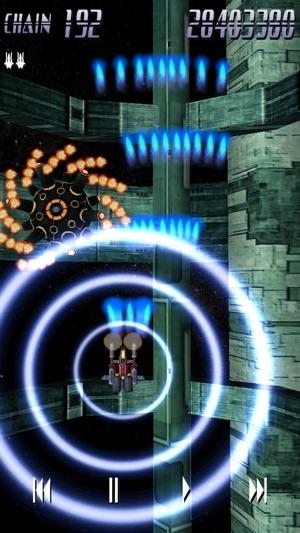 Icarus-X Screenshot
