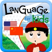 Codes for Chinese-English Language for Kids Hack
