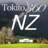 Tokito360 時任三郎~時の記憶、ニュージーランド。