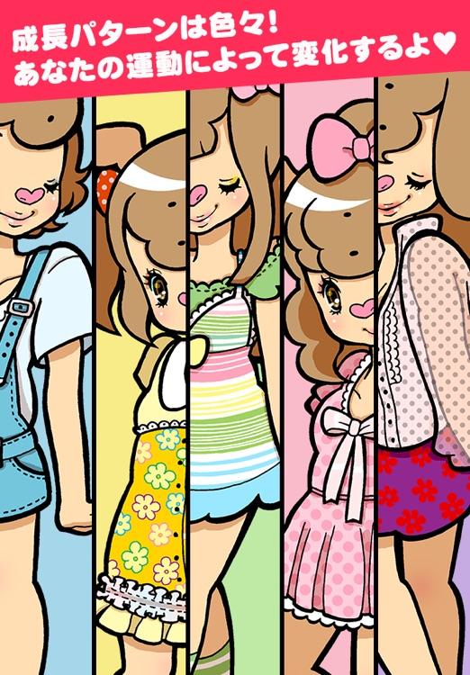 よくばりランニング~可愛いキャラクターと一緒にダイエットができる女の子運動応援アプリ by 江崎グリコ~ screenshot-4