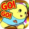 GO!GO!ふなっしー