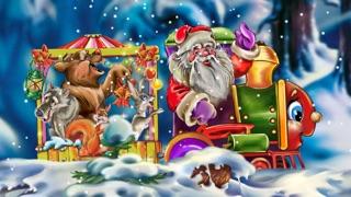 Чух-Чух! – Новогодняя интерактивная книжка-песенка с анимацией. ПОЛНАЯ ВЕРСИЯ Скриншоты3