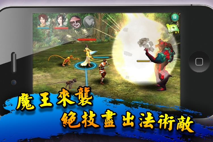 仙劍奇俠傳5 - 劍傲丹楓 screenshot-3