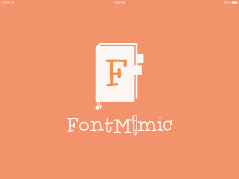 FontMimic HD screenshot 3