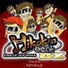 kamasu.jp Inc. - HikakinBeatDX artwork