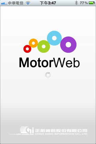 正航MotorWeb EIP screenshot 1