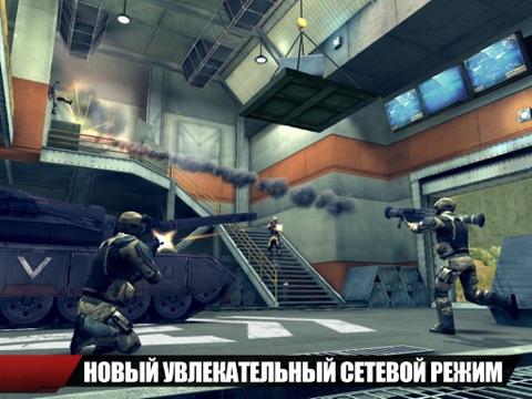 Игра Modern Combat 4: Zero Hour