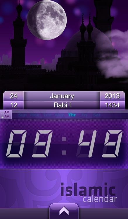 Islamic Calendar - التقويم الإسلامي