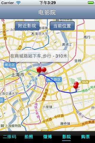 download 倾城之泪 apps 3