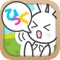"""Hiccup Stopper"" is app help your to stop the hiccups of a child"