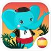 ベニーと子供のためのスペイン語。色や数字、挨拶や家族、食べ物や果物、動物、無料単語の発音に注意してください。フラッシュカードでスペイン語を学ぶ - iPhoneアプリ