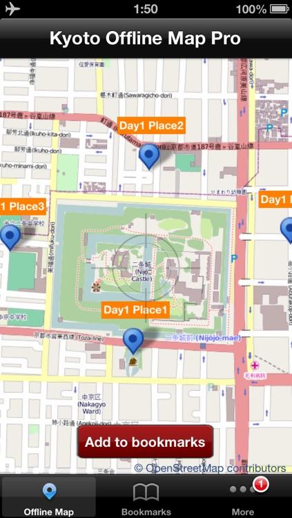 Kyoto Offline Map Pro