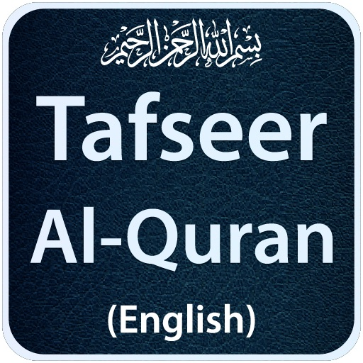 Tafseer Ibne Kathir English Full