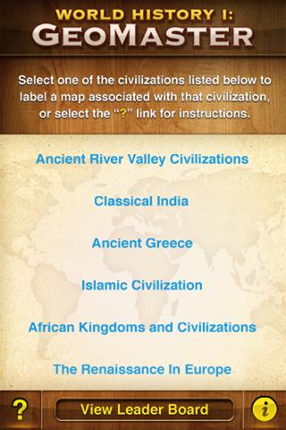World History I GeoMaster screenshot one