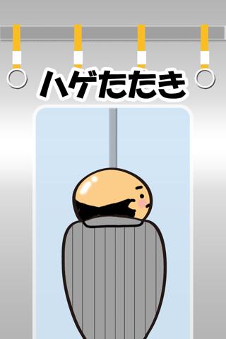 ハゲたたき! −ピカピカの禿頭− - 窓用