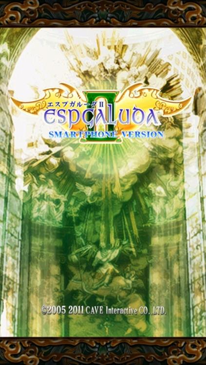 ESPGALUDA II HD Smartphone Version