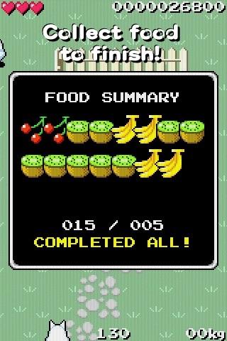 HungryMaster screenshot-3