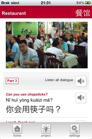 Chinese for Europeans 3 - Food & drink-1
