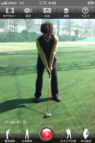 ゴルフマネージャーのおすすめ画像1