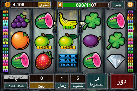 كازينو سلوتس Casino screenshot 2