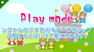 【こども向け】オルゴールで遊ぼう!キラキラMusicBoxのおすすめ画像2