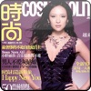Trends COSMO Jan.2010 FREE Version