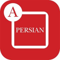 Type In Persian