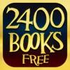 Home Library Free - iPadアプリ