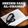 Holy Quran Recitation by Sheikh Saad Al-Ghamdi