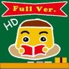 こくばん辞典 Full HD for iPad