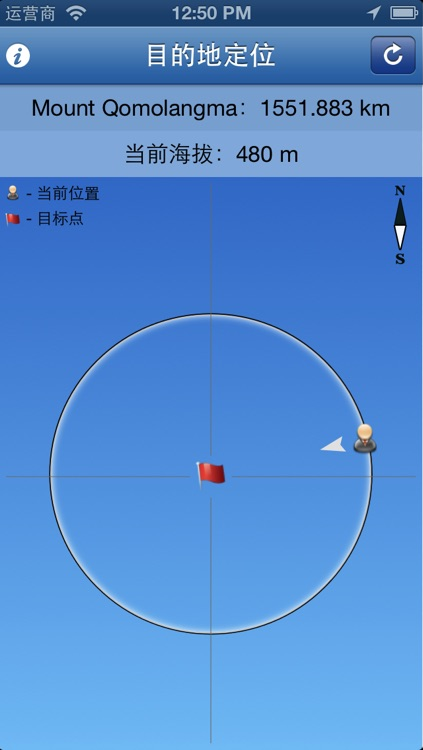 Destination Locator(Free) screenshot-4