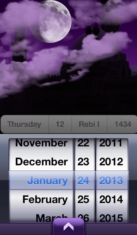 Islamic Calendar - التقويم الإسلامي screenshot-3