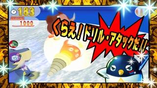 サバイバルペンギンのスクリーンショット3