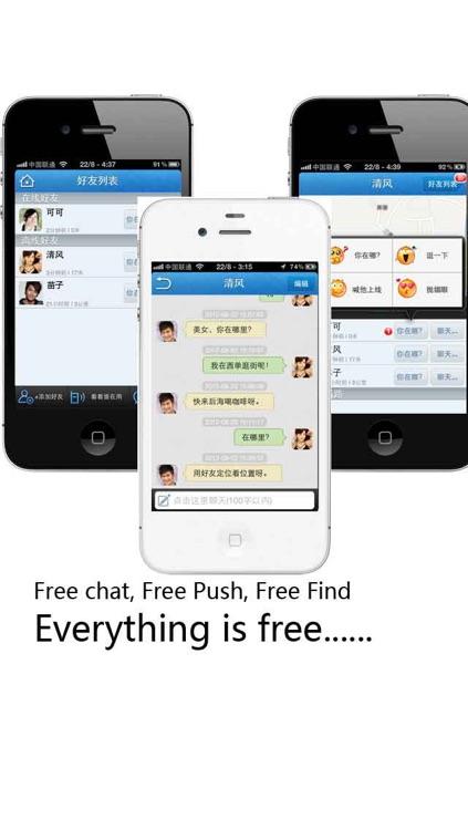 Find Friends-Yihubai(GPS Tracker) screenshot-4