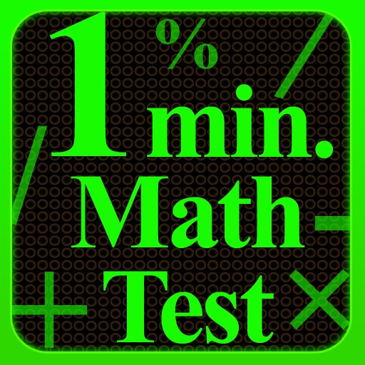 1 Minute Math Test