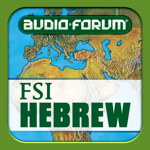 Hebrew Basic Course - by Audio-Forum / Foreign Service Institute icon