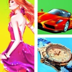 Activities of Guess The Brand – famous retail logos, luxury ozsale cars and fashionable polyvore clothes