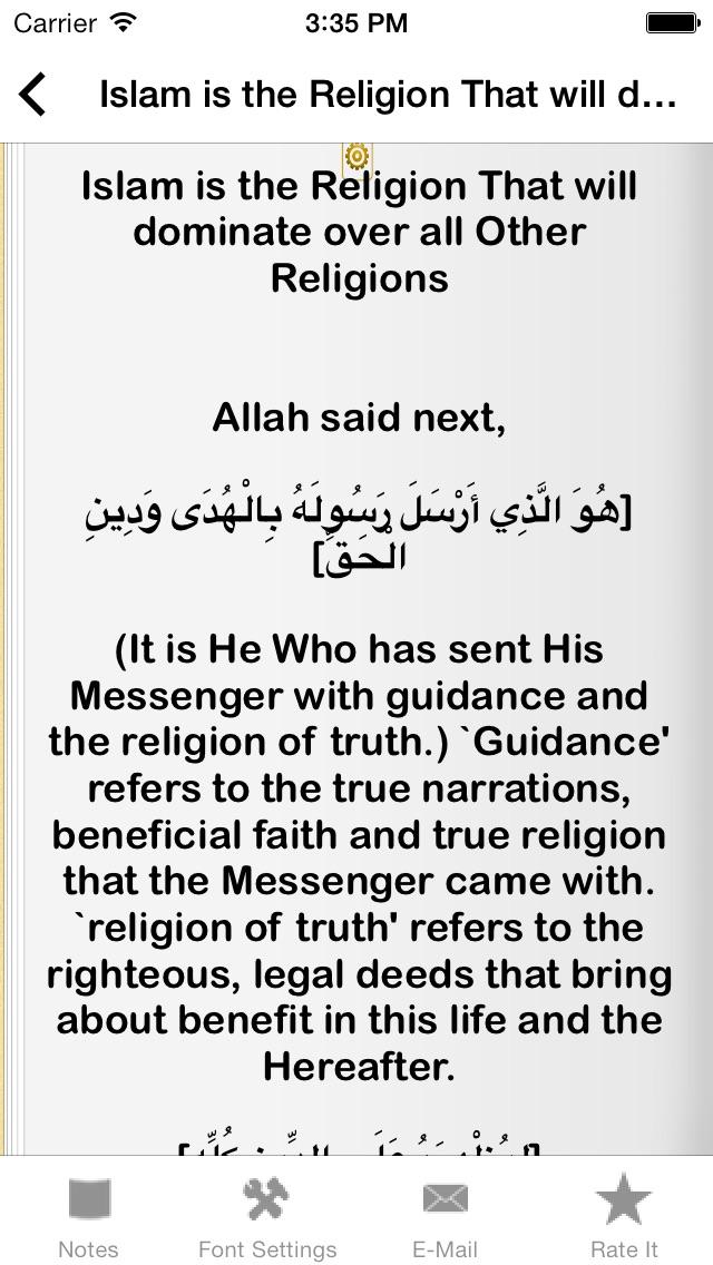 AL QURAN World Famous Commentary Tafsir in english & arabic