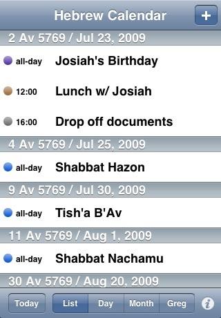 Hebrew Calendar screenshot-3