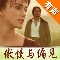 Pride and Prejudice - Audio Book