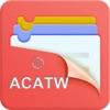 ACATW-自由行