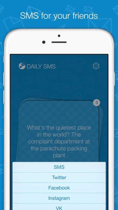 download Daily SMS — SMS-jokes and pranks apps 4