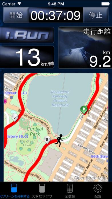 i.Run FREE - GPS Running Coach for Fitness and ...のおすすめ画像1
