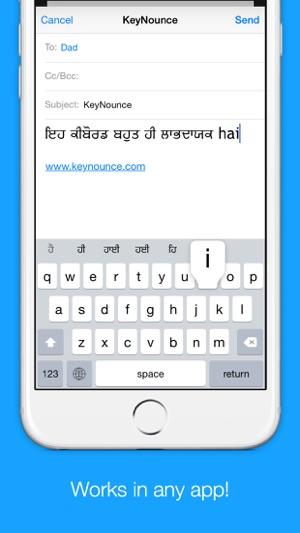 Punjabi Transliteration Keyboard by KeyNounce on the App Store