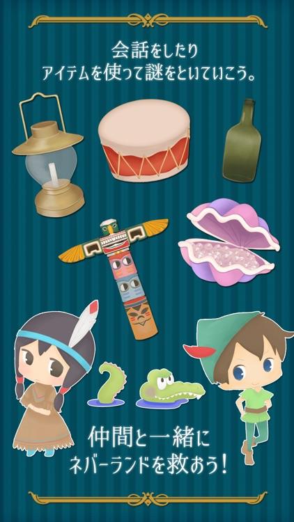 脱出ゲーム 謎解きピーターパン screenshot-3
