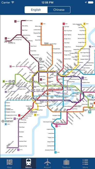 上海オフライン地図 - シティメトロエアポート screenshot1