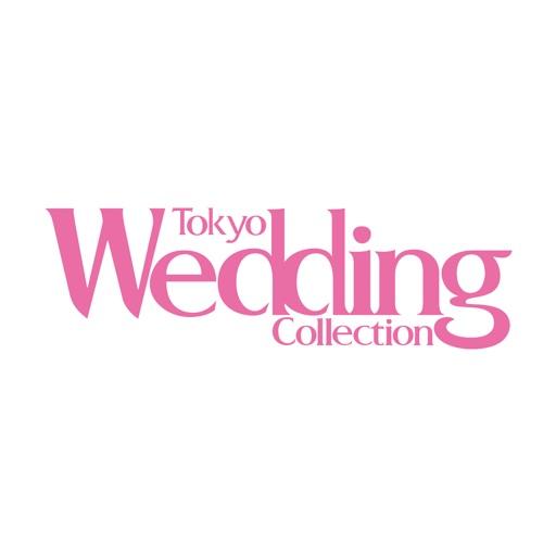 結婚式準備はおまかせ-ウエコレ-東京ウエディングコレクション