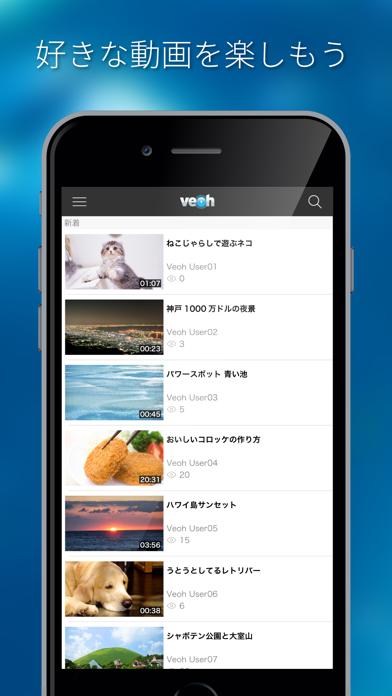 Veoh ScreenShot0