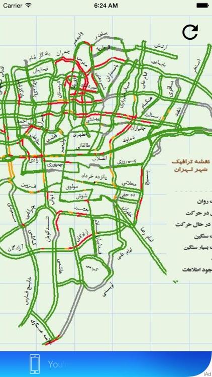 Tehran Traffic